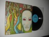 Niemen: Niemen Aerolit  (1975) disc vinil prog rock, unul din Niemenurile bune