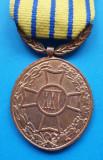 Medalia Rasplata Serviciului Militar XXV ani - decoratie post Decembrie 1989