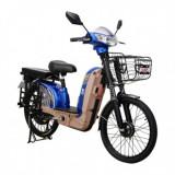 Bicicleta electrica 2 locuri, 250W, 48V 12Ah, fara permis, alarma, Kuba KM5-S