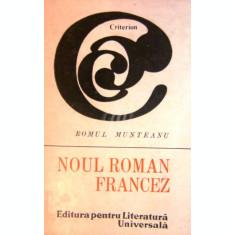 Noul roman francez (1968)
