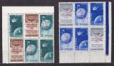 1958 - Satelitii, supratipar Bruxelles, perechi tripticuri neuza