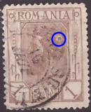 1893 - Spic 1ban fil.PR cu eroare