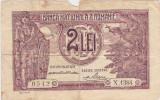 ROMANIA 2 LEI 1938 UZATA