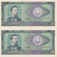 ROMANIA RSR 2 X 50 lei 1966 XF+ CONSECUTIVE