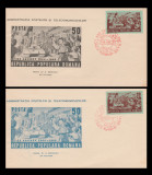 1949 Romania - 2 FDC 23 August Ziua Nationala (dt+ndt), LP 256 + LP 256 a