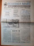 Romania mare 3 iulie 1992-300 ani de la nasterea lui ion-inocentiu micu-klein