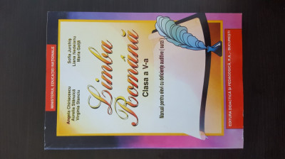 LIMBA ROMANA - manual clasa a V-a pentru elevi cu deficiente auditive ( surzi ) foto