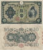 1930 , 10 yen ( P-40s2 ) - Japonia