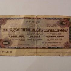 CY - Cec vechi 100 ruble Banca de Comert Exterior URSS / Rusia / RAR