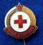 Insigna Donator Onorific - CRUCEA ROSIE Medicina Sanitare Donator de sange #29
