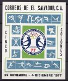 Salvador  1977  sport  MI  bl.35    MNH  w59