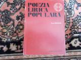 Tache Papahagi - Poezia lirica populara