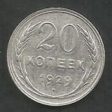 RUSIA  URSS  20  COPEICI  KOPEEK  1929  ARGINT 500 / 1000 [4]  VF ,  in cartonas