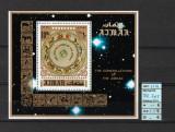 Timbre Arabia, Ajman, 1971 | Constelaţiile Zodiacului | Cosmos, Astronomie - MNH, Spatiu, Nestampilat