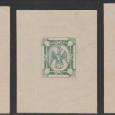 Romania 1865 - Set 3 eseuri rare Principatele Unite / margini late, hartie China