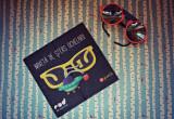 Laveta pentru ochelari - Glumita | ROD