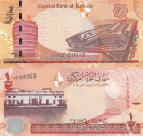 Bahrain 1/2 Dinar 2006 UNC