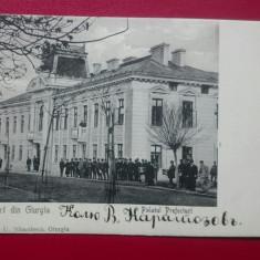 Giurgiu Palatul Prefecturii