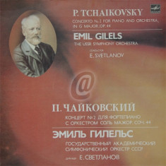 P. Tchaikovsky - Concerto No. 2 for Piano and Orchestra in G major, Op. 44 (Vinil)