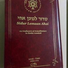 SIDUR LEMAAN AHAI - CARTE DE RUGACIUNI MOZAICA - EVREIASCA (2016, 869 p.)