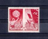 ROMANIA 1949 - PRIETENIA ROMANO-SOVIETICA - MNH - DANTELAT - LP 257, Nestampilat