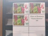 Flora Romaniei2- 60 bani bloc 3+vinieta din coala de posta, Nestampilat