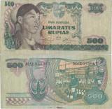 1968, 500 Rupiah (P-109a) - Indonezia