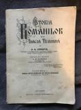 Istoria românilor din Dacia Traiana / de A. D. Xenopol Vol. 1 1925