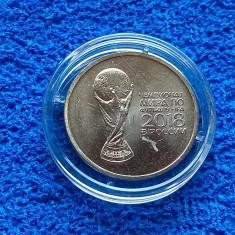 Moneda 25 ruble RUSIA-2018: CAMPIONATUL MONDIAL DE FOTBAL 2018