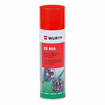 Spray protectiv pe baza de cupru Cu 800 Wurth, 300 ml foto