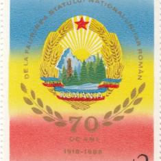 ROMANIA 1989 LP 1213 - 70 DE ANI STAT NATIONAL UNITAR ROMAN    MNH