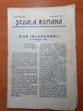 revista scoala romana 15 octombrie 1922-ziua incoronarii de la alba iulia