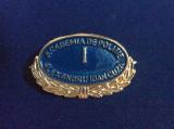 Insignă - Semn de armă - Academia de Poliție - Alexandru Ioan Cuza I (albastru)