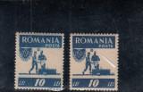 ROMANIA 1946  LP 199  OSP  VALOAREA 10 LEI  EROARE ( CERC ALB CAP )  MNH