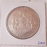 Moneda 5 lei 1881 Coroana mare - 5 stele 5 raze