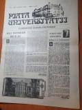 Ziarul piata universitatii anul 1,nr.1 din 1 aprilie 1990-prima aparitie