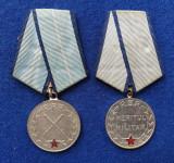 SET 2 Medalii Militare clasa a 2a - Decoratie - perioada RPR & RSR