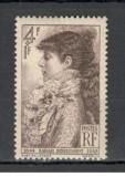 Franta.1945 100 ani nastere Sarah Bernhardt-actrita  MF.187