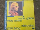 AS - ELTON JOHN - YOUR SONG (VINIL, LP) (2)