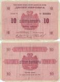 1914 (25 VII), 10 Perpera (P-10) - Muntenegru