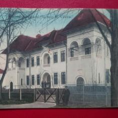 Romania Ramnicul Valcea Palatul Serviciului Tehnic, Circulata, Printata