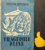 Tragediile eline Prometeu Thebaiada Atrizii  Victor Eftimiu