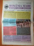 Romania mare 29 septembrie 2000-olimpiada de la sydney-romania,10 medalii de aur