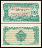 ALBANIA █ bancnota █ 10 Leke █ 1965 █ P-FX26 █ UNC █ necirculata