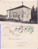 Soveja Putna (Vrancea) -clasica, Circulata, Printata