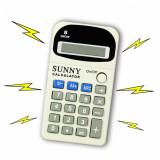Cumpara ieftin Calculator pentru birou cu electrosocuri, bej