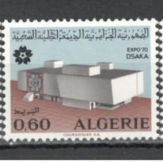 Algeria.1970 EXPO Osaka  SX.197