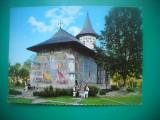 HOPCT 81933 MANASTIREA VORONET-JUD SUCEAVA -KRUGER -NECIRCULATA, Printata
