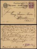 Switzerland 1891 Uprated postcard stationery Basel to Utrecht Netherlands DB.169