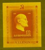 1960 Romania 90 de ani de la nasterea lui Lenin -colita dantelata neuzata LP492